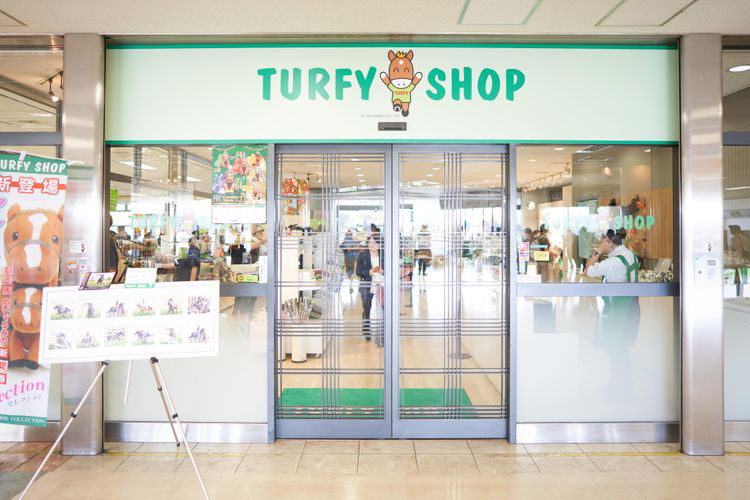 turfy-shop